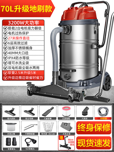 공업용청소기 흡입력좋은 업소용 사무실 청소기 JN309, 3. [3200W 고성능] 70L B (POP 5557959566)