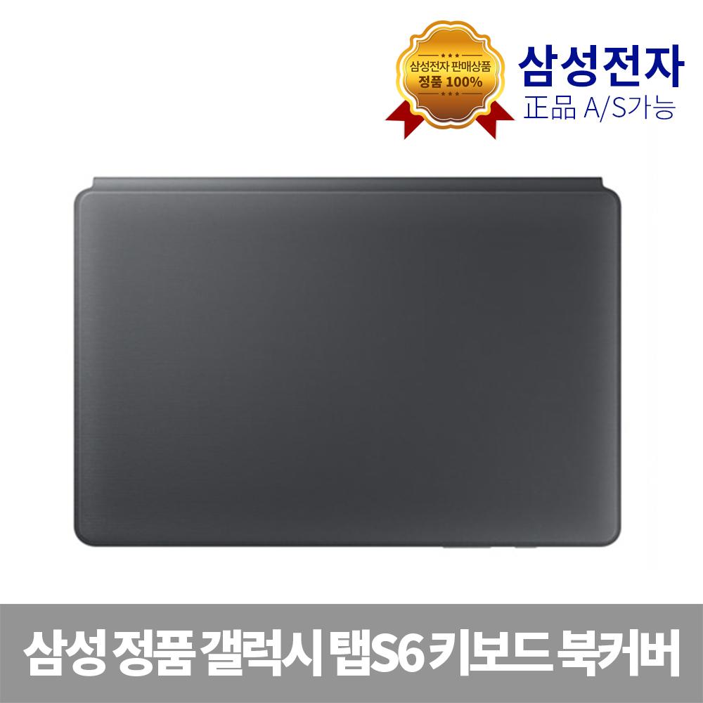 삼성전자 갤럭시 탭S6 키보드 북커버, 그레이
