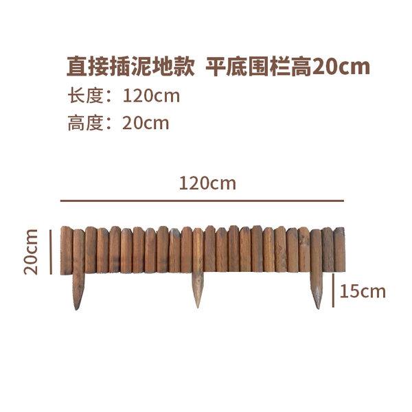 상세 페이지 참조 나무담장 마당꾸미기 방부목울타리 정원 화단, 울타리 높이20cm