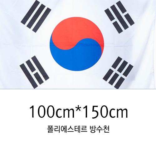 동영산업/게양용 태극기 100cmX150cm/국기 가정 방수, 단일상품