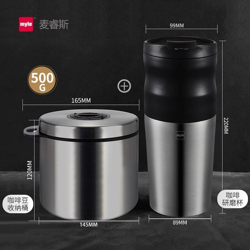 커피메이커 (myle)커피기계 연삭 일체형 전자동 휴대용 콩을갈기 전동 가정용 수동믹서기, T04-전동 연삭 .기계 커피포트+대나무섬유 컵 2.0세트
