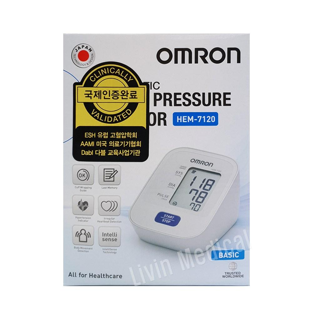 오므론 자동 혈압계 HEM-7120 가정용 팔뚝형 간편측정 불규칙 맥박 측정