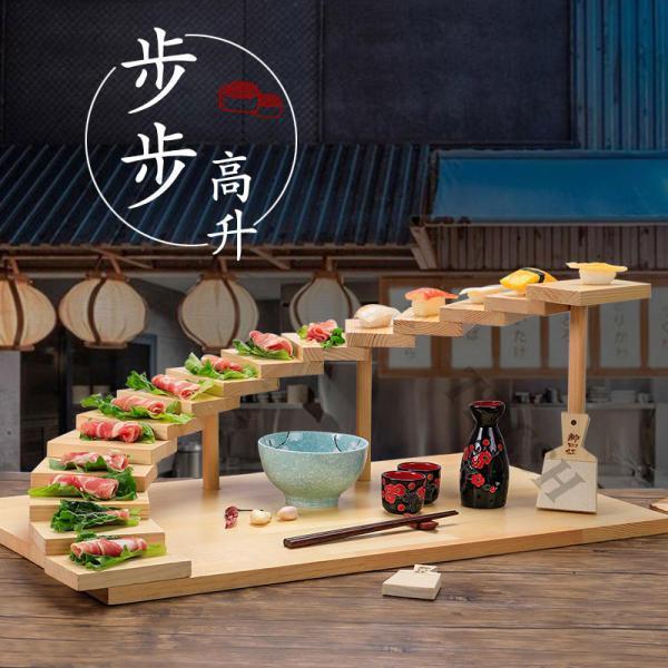 홈술 혼술 오마카세 회포장 포장초밥 월남쌈 카나페 접시 트레이 우드 계단식, Q