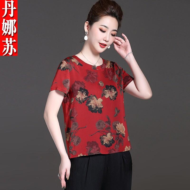 라우렌 항저우 공단원 여성의류 중년 라이크 레이스 상의 0여름옷 배가리기