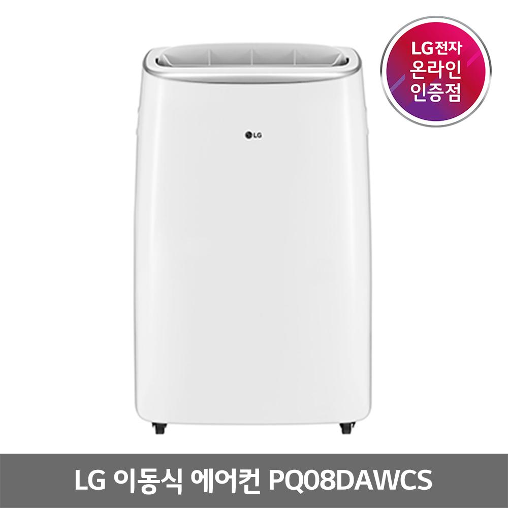 [LG전자물류설치] 인버터 이동식 에어컨 PQ08DAWCS 공식판매점(DB), 물류배송설치
