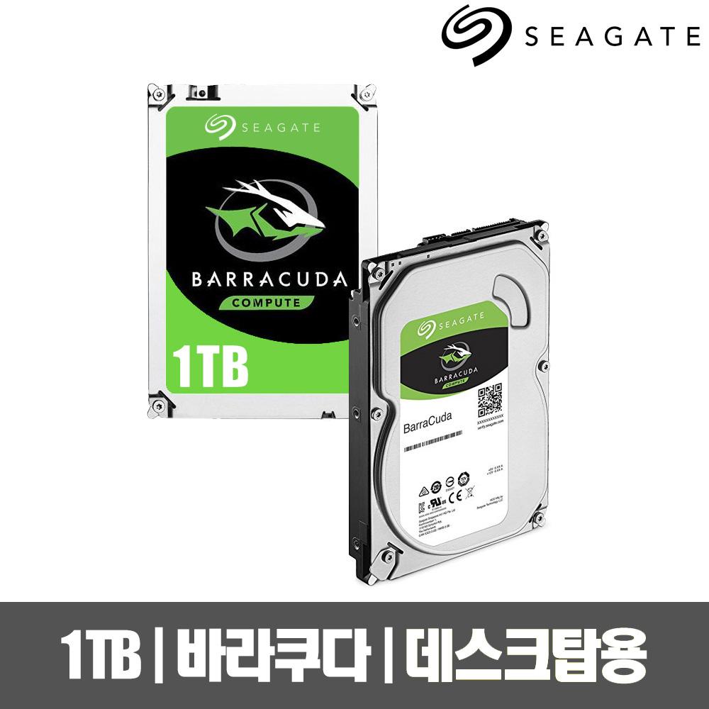 씨게이트 바라쿠다 하드디스크 데스크탑용 HDD, ST1000DM010, 1TB
