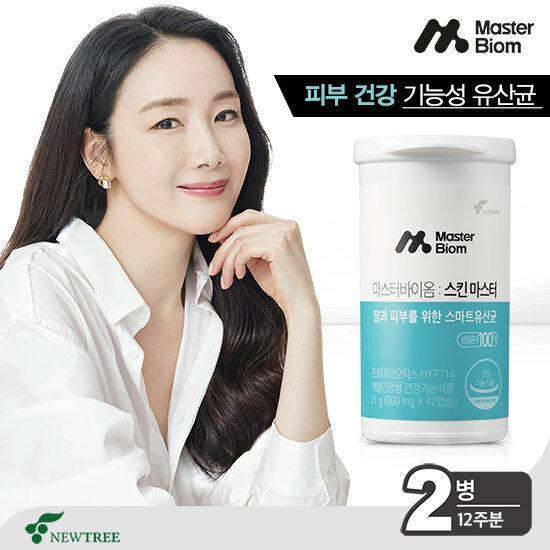 피부보호막 유산균 HY7714 최지우의 스킨마스터 12주분(2병), 42정, 2통