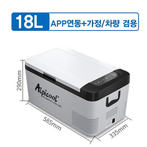 Alpicool 알피쿨 차량 가정 겸용 미니 냉장고 K시리즈18L 25L, APP연동+차량/가정 겸용 K-18L