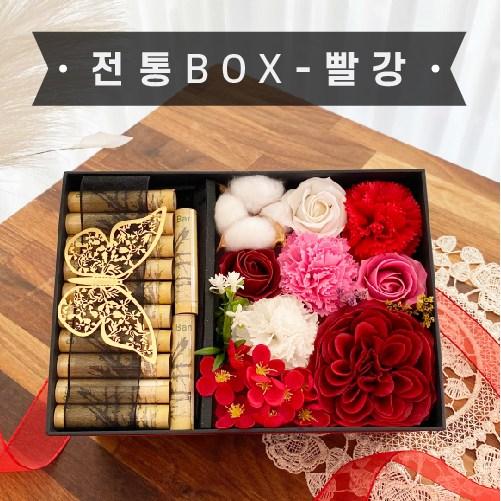 용돈박스 돈다발 어버이날 플라워 용돈 상자 부모님 선물, 선택안함, 전통레드박스1+1(랜덤)