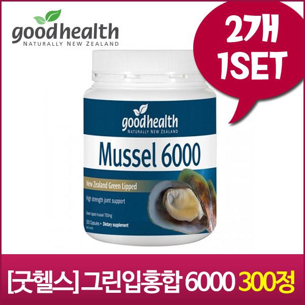 [굿헬스] 초록입홍합 6000 300정 2개