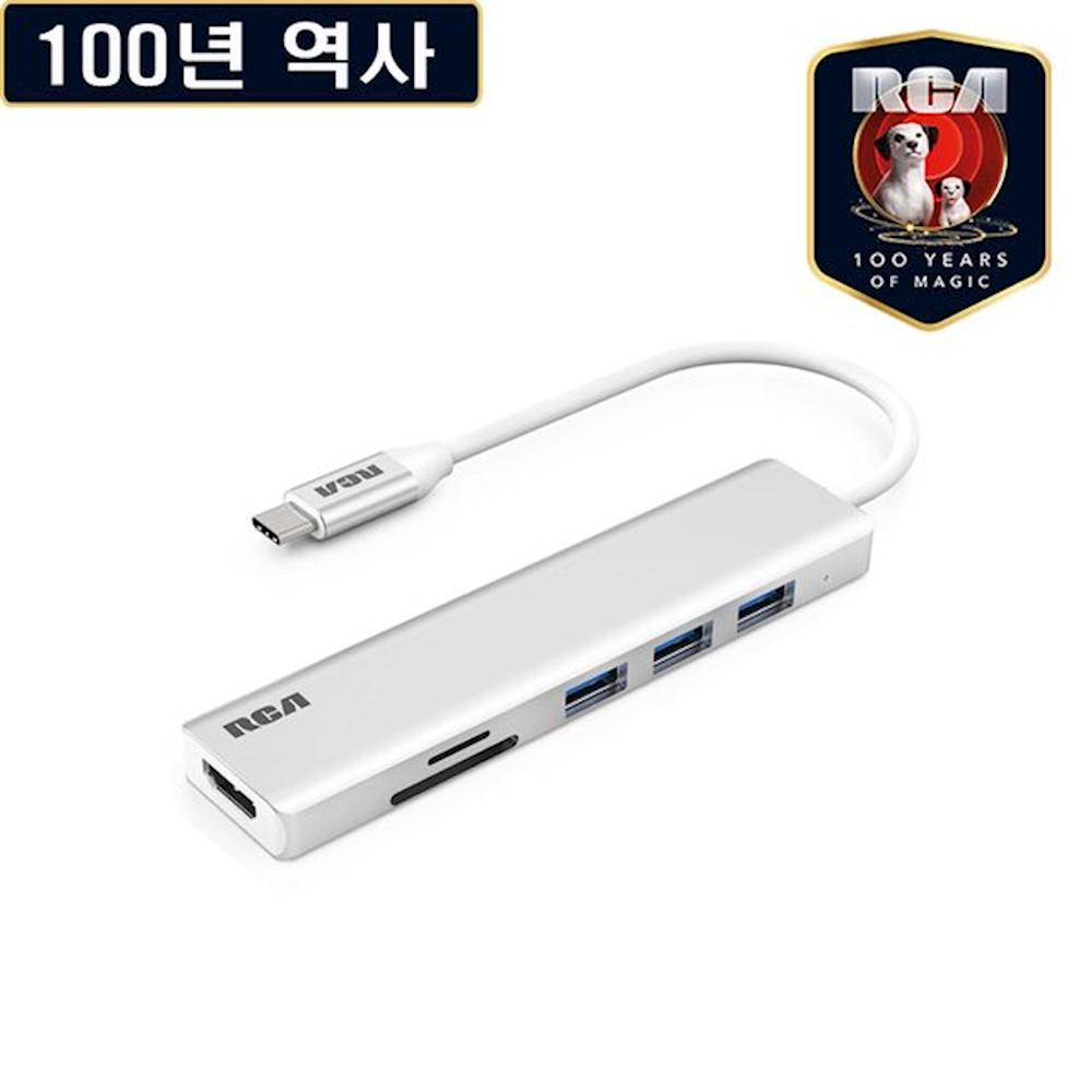 RCA C110 C타입 허브 HDMI SD TF 카드리더기 맥북프로 USB액세서리 젠더 RJ45, C110 그레이