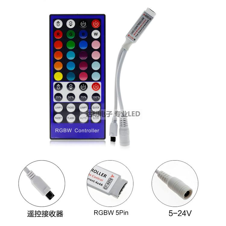 게임컨트롤러 40건 원격조종 컬러 LED무선블루투스 제어기 RGBW올컬러 조명 스마트폰 APP밝기조절, 1개, T01-40건 원격조종 미니 제어기