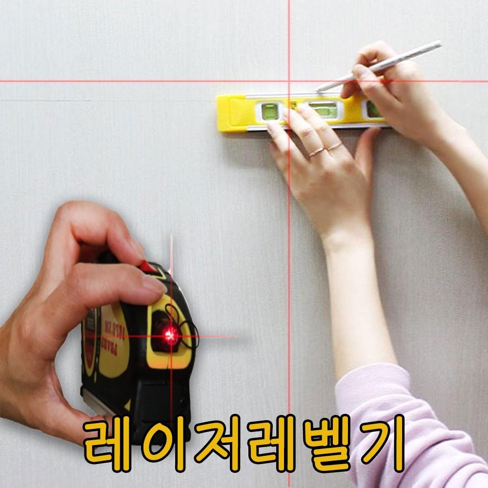 sk커머스 레이저레벨기 수평기 가정용 측정 레벨기