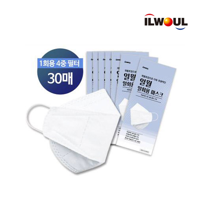 [긴급공수 국내생산] 일월 4중필터 일회용 마스크 30매(위생적인 개별 포장), 1팩, 30매입
