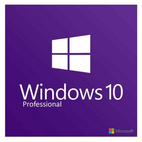 마이크로소프트 윈도우10 PRO 정품 시디키 이메일즉시배송 윈도우10 이메일배송