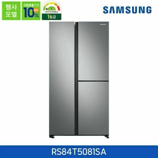 삼성 3도어 냉장고 RS84T5081SA, 단품
