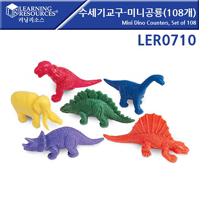 [DB+W103340] 수세기 카운팅 [러닝리소스]수세기교구-미니공룡 108개(LER0710) 수학교구