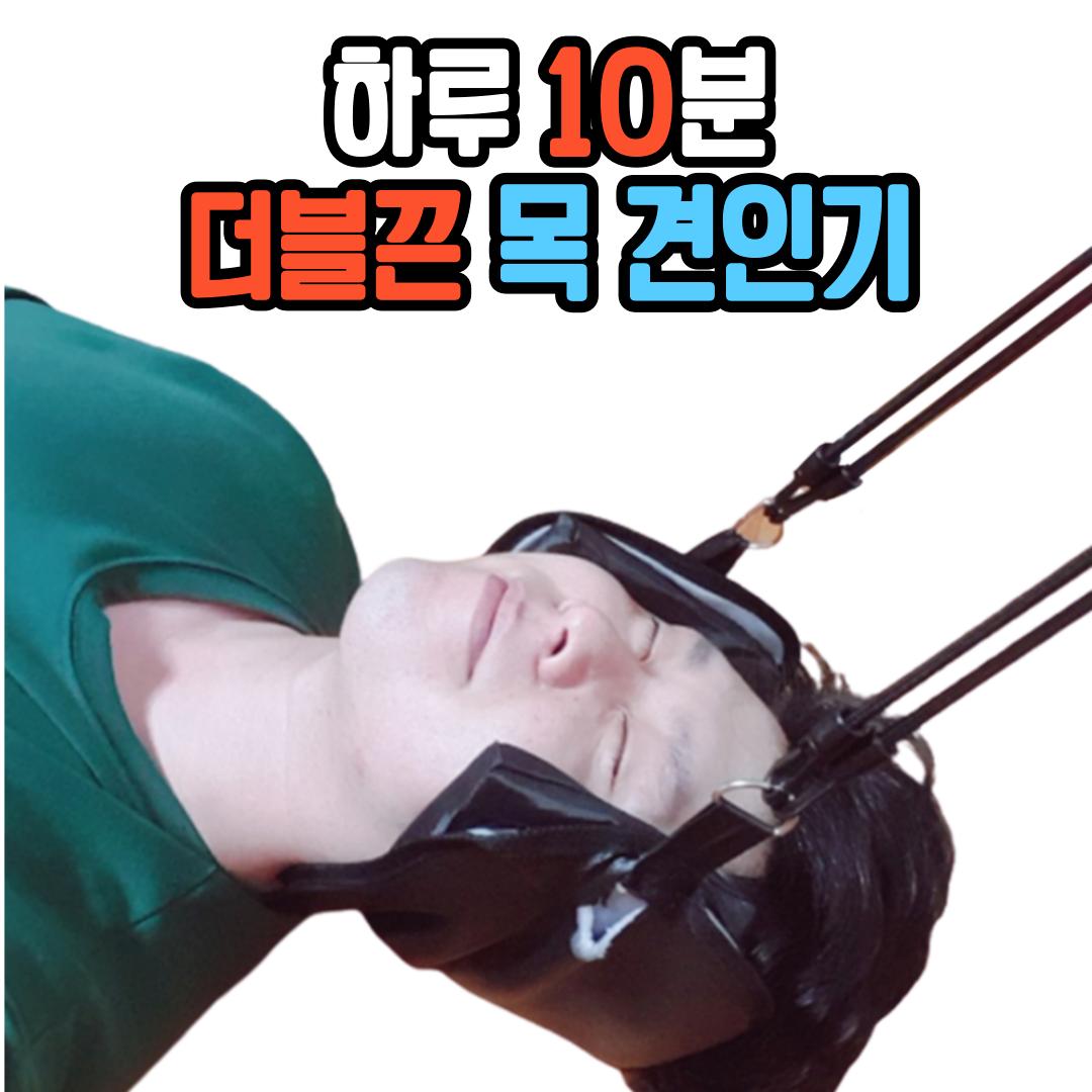 피기라이프 무중력 거북목 디스크 목 견인기 교정기, 1개