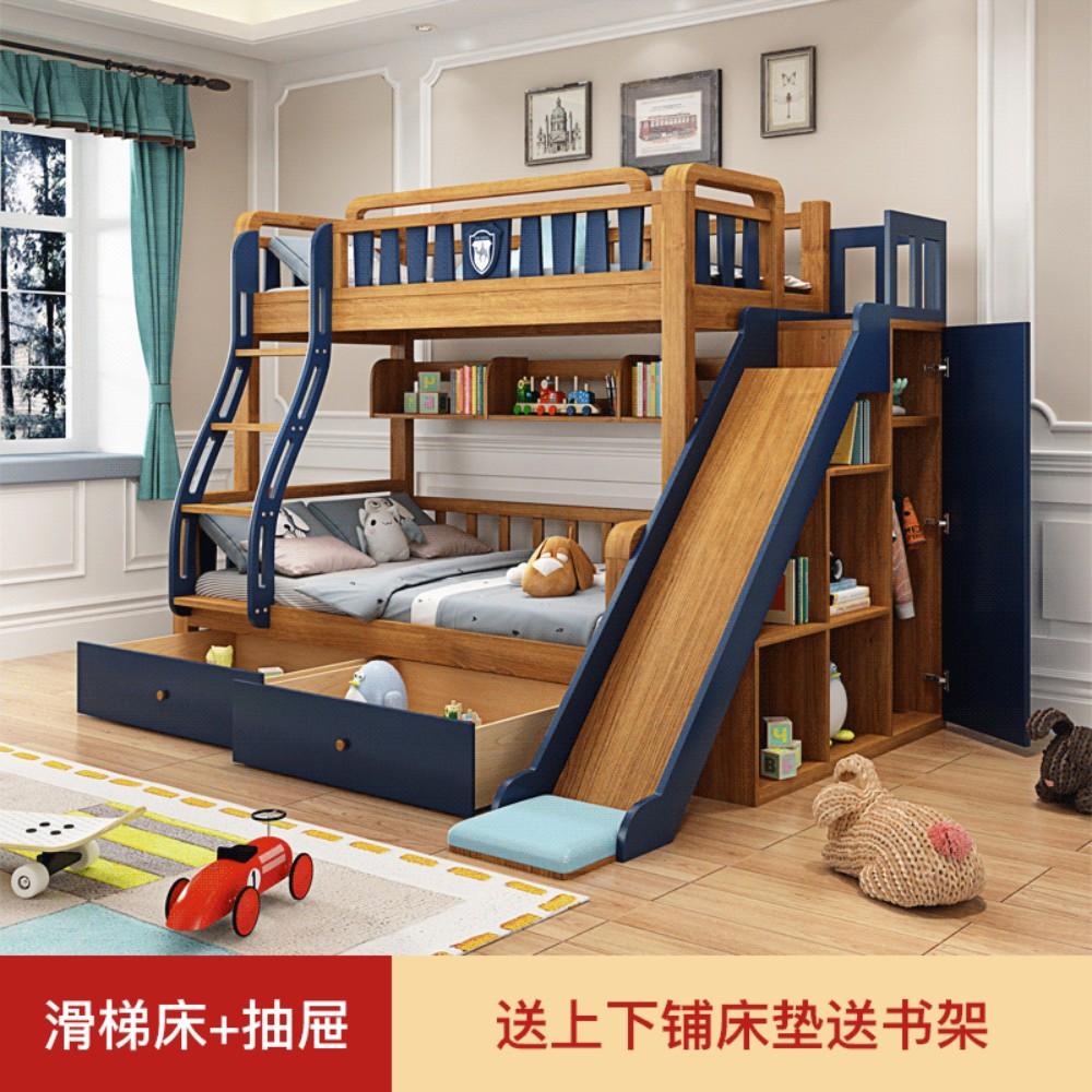 분리형 원목 이층침대, 이층 침대 + 책장 + 서랍 + 미끄럼틀