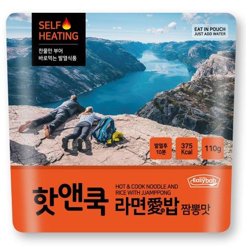이지밥 핫앤쿡 HOT&COOK 라면애밥 (라면+밥)110g 찬물 즉시발열, 110g, 10개