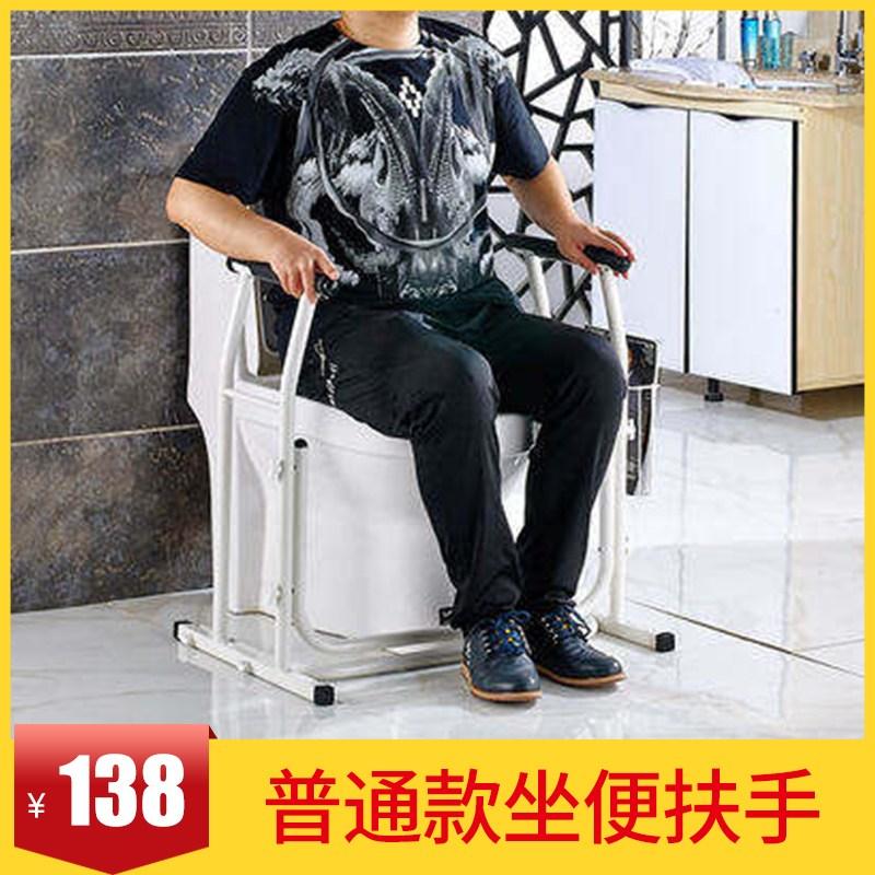화장실 안전 손잡이 변기 안전바 장애인 보조 노약자, 일반 화장실 팔걸이개