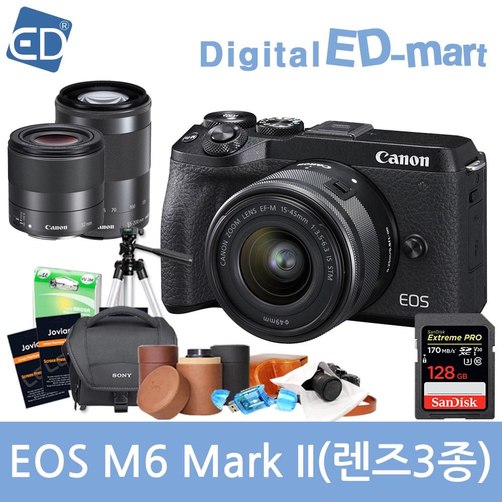 캐논 EOS M6 Mark II 15-45mm 128G패키지 미러리스카메라, 10 캐논 EOS M6 Mark II 15-45+32+55-200/128G+패키지 실버