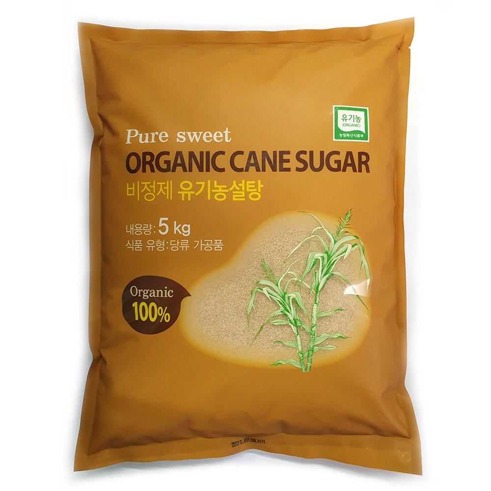 오가닉 비정제 유기농 원당 5kg/친환경 유기농 비정제설탕, 1개입, 5kg