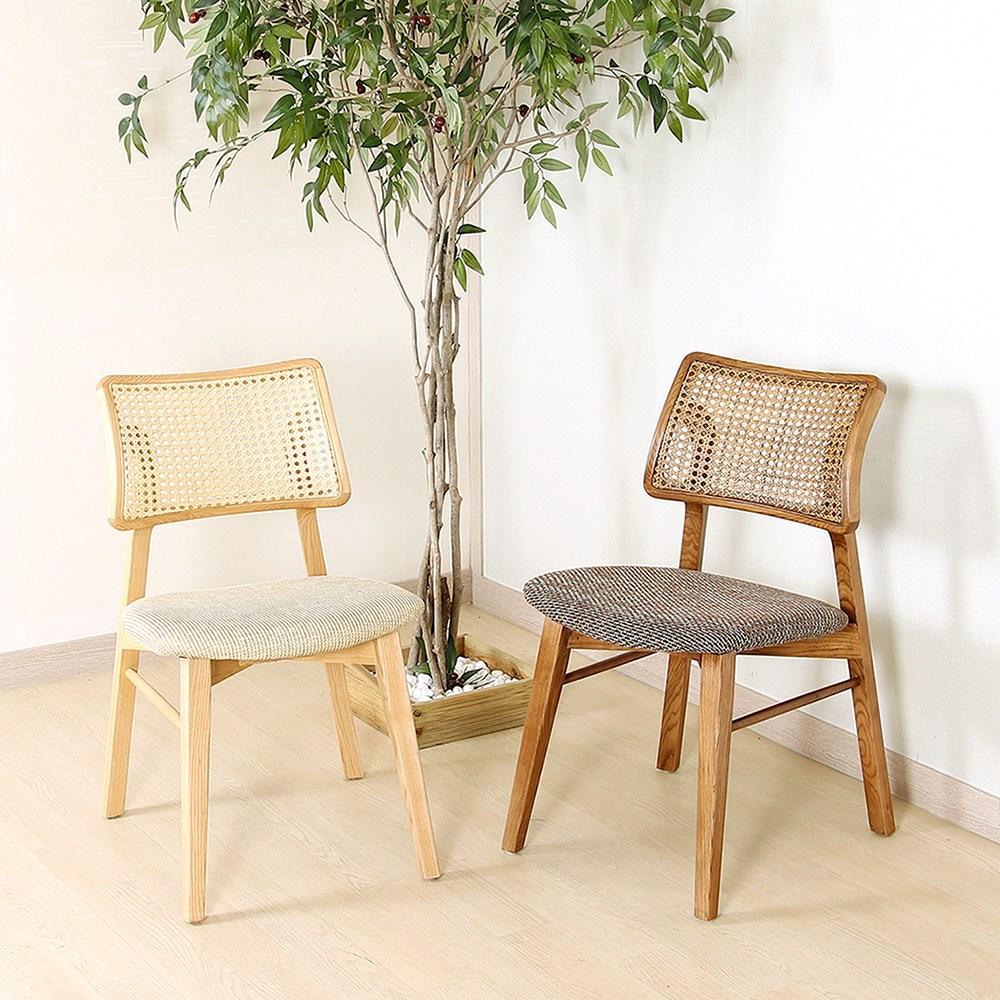파스텔우드 고급원목 라탄의자 카페 커피숍 디자인의자 인테리어의자, 브라운