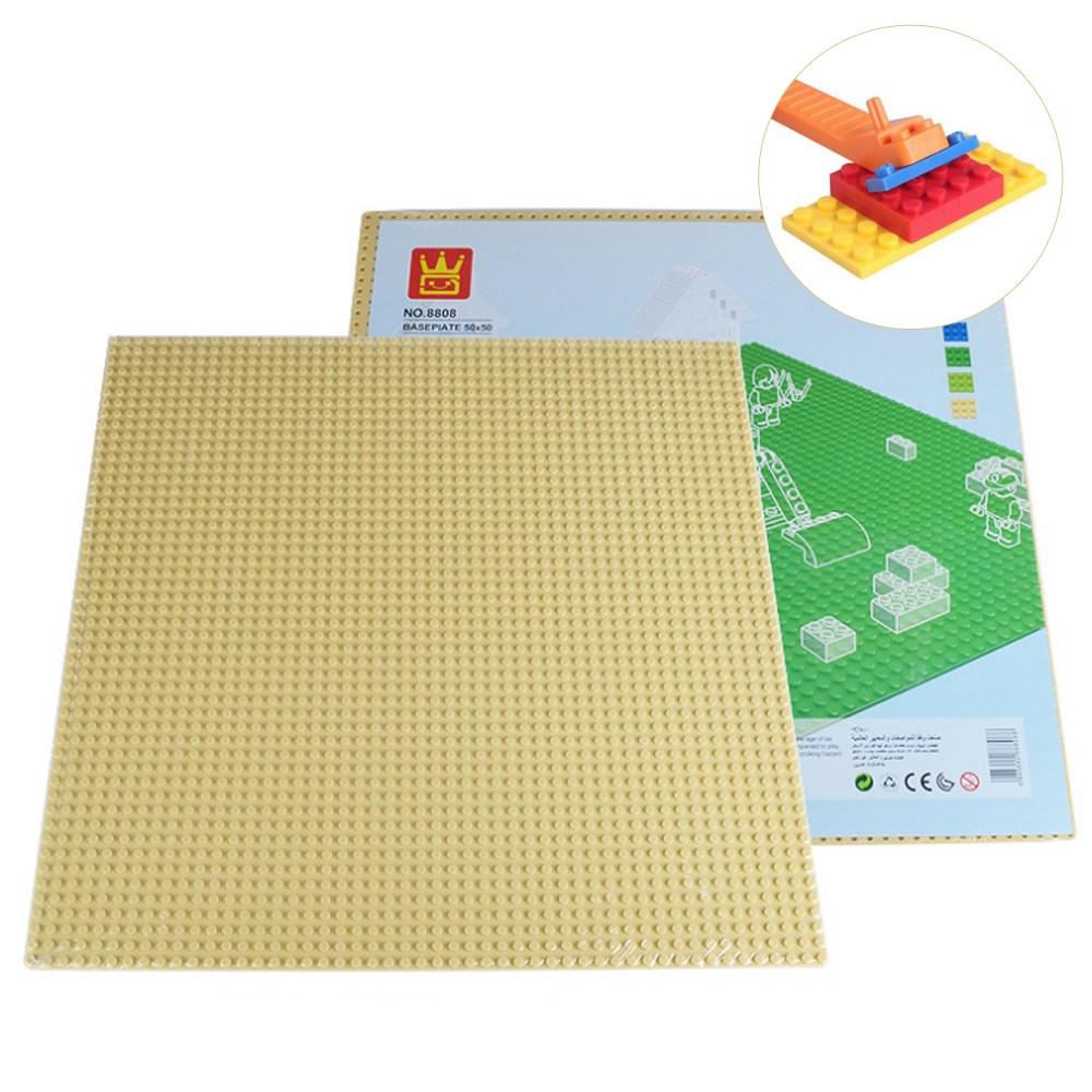토이다락방 레고판 레고 클래식 호환 대형 놀이판 50x50칸(40x40cm) 레고호환블록, 베이지+레고분해기