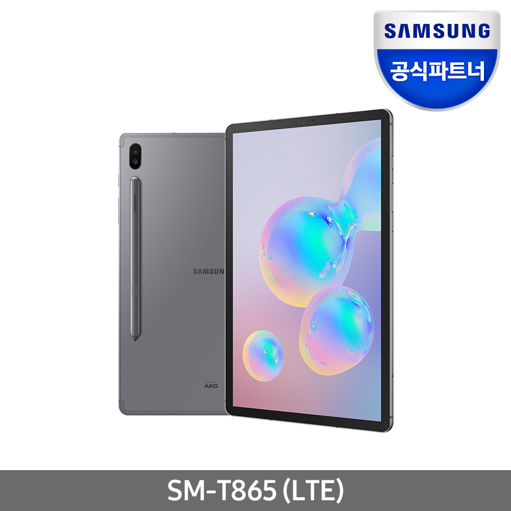 삼성전자 갤럭시탭S6 LTE 128GB SM-T865, 마운틴그레이
