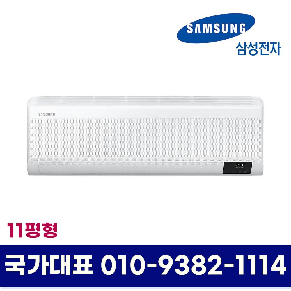 삼성전자 AR11K5170HV 인버터 11평형 벽걸이 에어컨 기본설치별도 KD