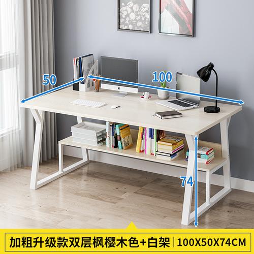 해외 PC 탁상용 침실용 심플 모던 책상 책꽂이 일체형 대여-135069, 07.100CM듀얼 메이플 체리