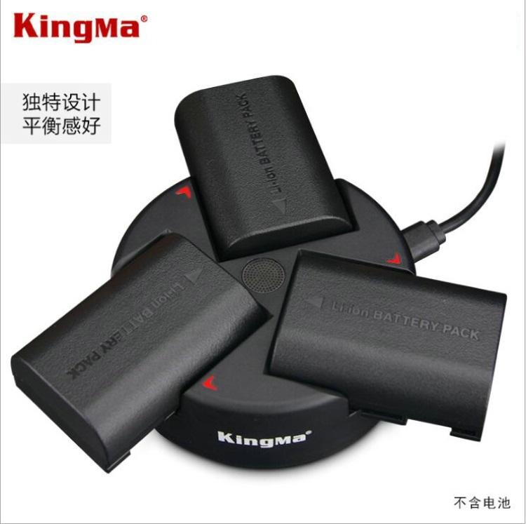 Canon EOSR 60D 7D 6D 70D 80D 5D2 5D3 SLR 카메라 용 강력한 코드 LP-E6 충전기, 상세내용참조