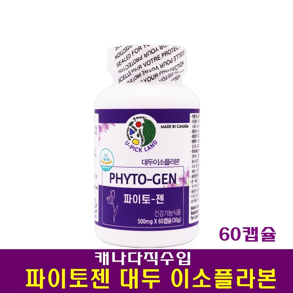 식약처인정 파이토젠 이소플라본 여성호르몬 영양제 식물성에스트로겐 콜라겐 붉은토끼풀 대두이소플라본 효능 여성갱년기 폐경기 50대 엄마선물 캐나다직수입, 60캡슐, 1병