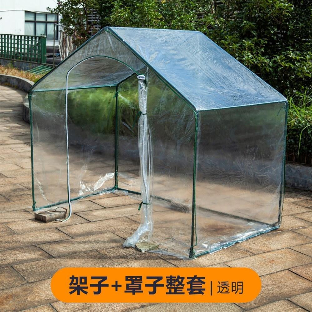 투명 반투명 조립식 가정용 비닐 하우스 미니 옥상 베란다 유리온실집 돔, 투명개