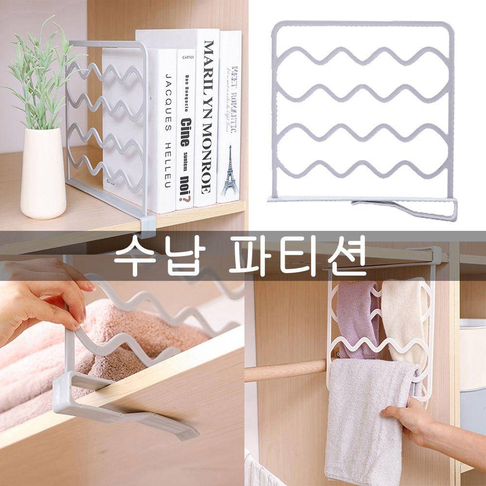 HA무배 드레스룸 정리 수납 전문가 용품 서재 파티션 // 옷장 신발, 1개, 기본값, 기본값