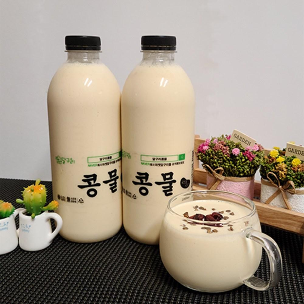 마켓달구리 진한콩물 1리터 2병 국산콩100% 무첨가 콩물 우뭇 콩국물 국산콩두유 무첨가두유