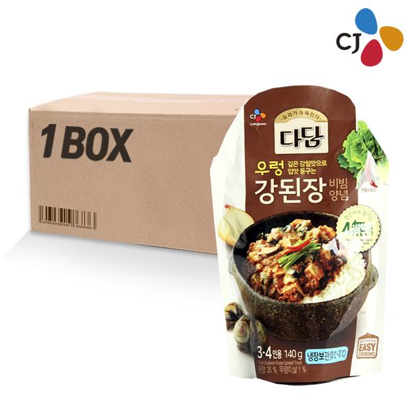 [박스]CJ 다담 우렁강된장비빔양념 140g(16개), E829_[Box]다담우렁강된장비빔양념 140g16입