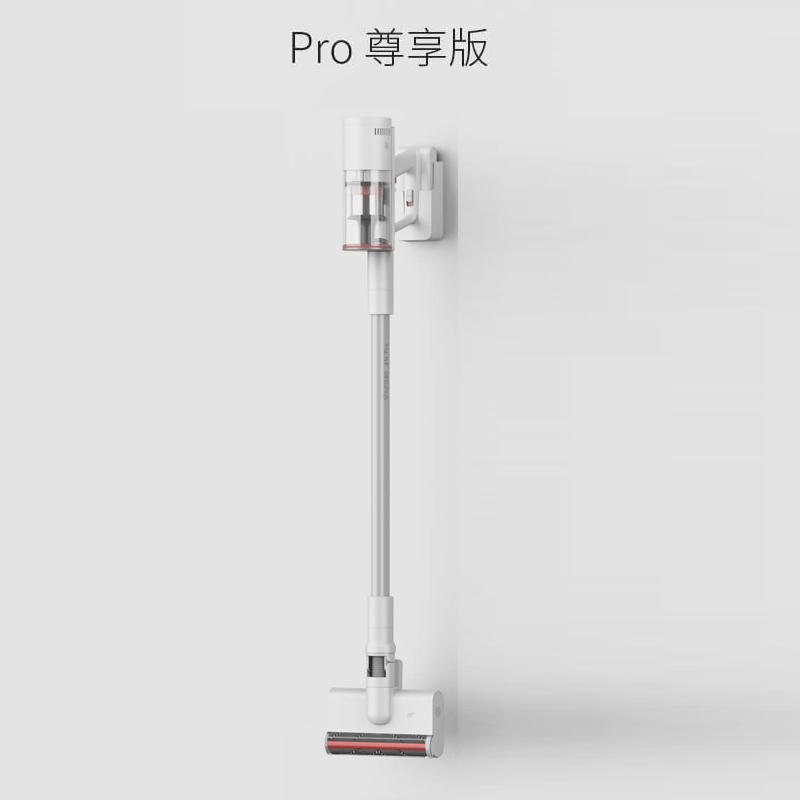 차이슨 샤오미 무선청소기 z11 z11pro 2color, 프리미엄 에디션 프로 화이트