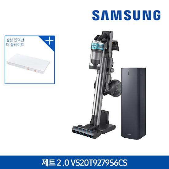 삼성 제트 2.0 무선청소기 풀패키지 VS20T9279S6CS + 청정스테이션 + 더플레이트