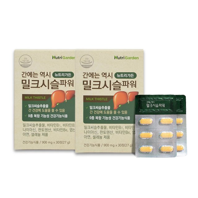 뉴트리가든 간에좋은 밀크씨슬 피로회복제 간수치낮추는음식 효능 간기능개선제 보호제 밀크씨스추천, 2박스, 30정