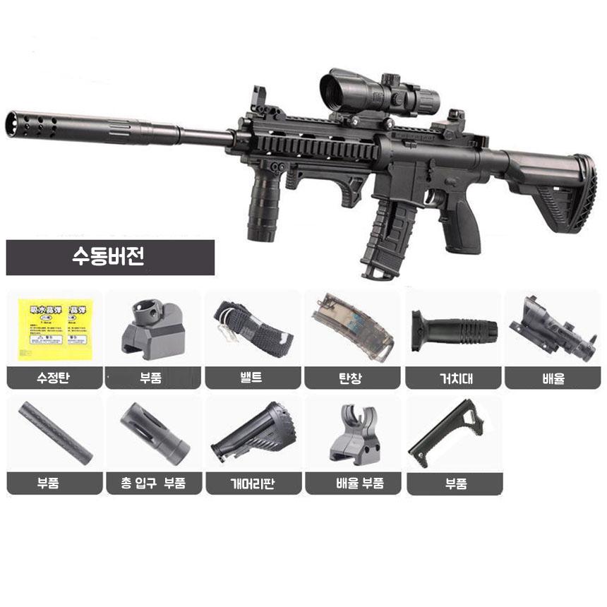 배그 총 엠포 배그m416d 볼트액션소총 전동건 소총, 2세트