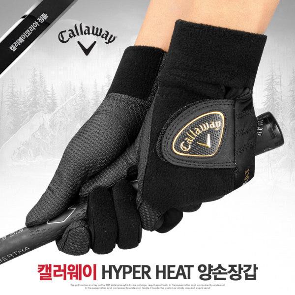 [캘러웨이] 남성 하이퍼 히트 방한 겨울 양손 골프장갑