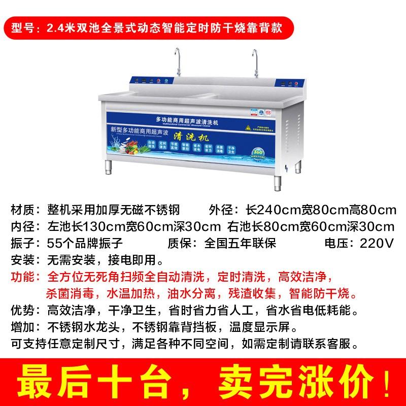 업소용 초음파 식기 세척기, 하늘색 2.4m 더블 백 레스트, 하늘색 2.4m 더블 백 레스트