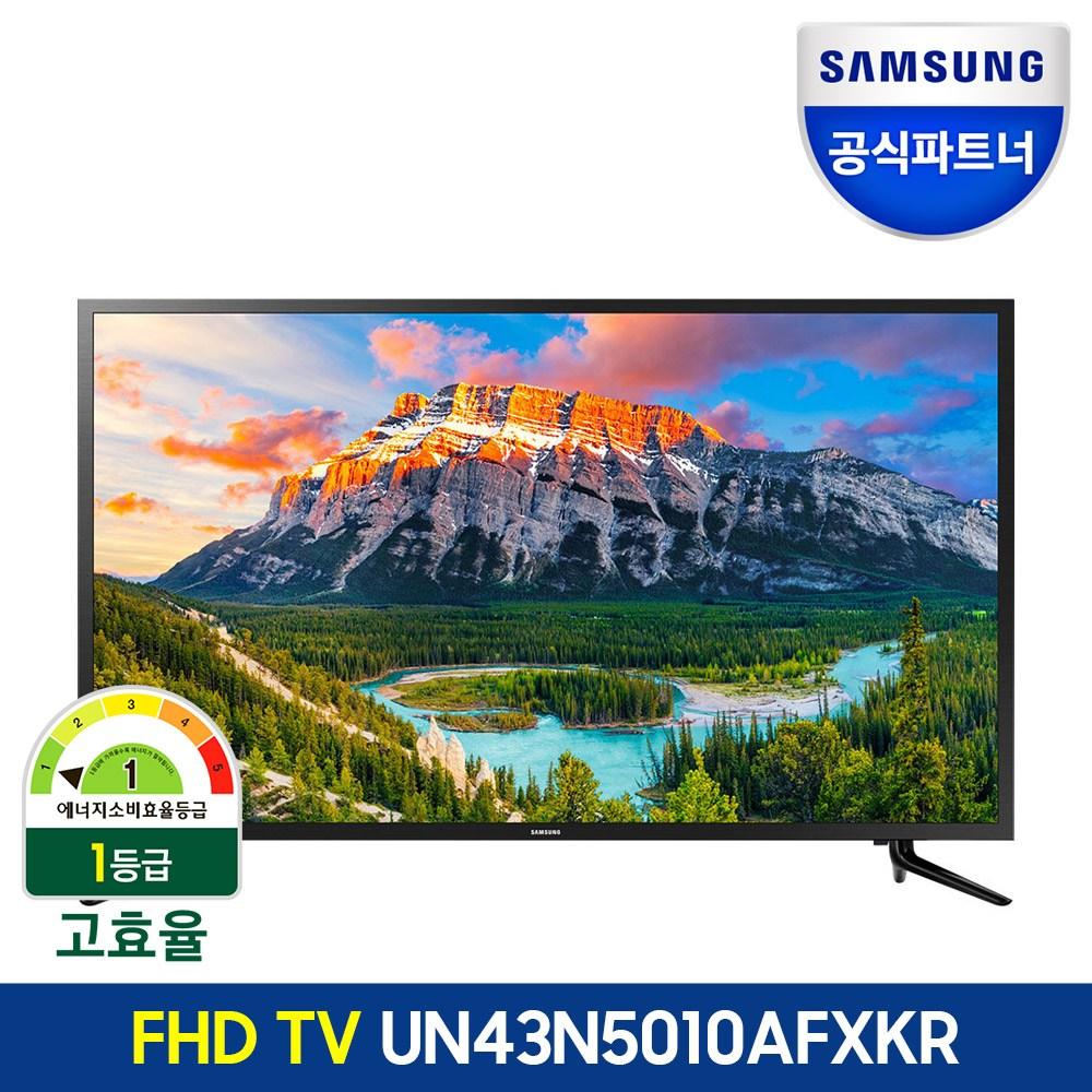 삼성전자 FHD TV 43인치 UN43N5010AFXKR 전국삼성직배송, W(벽걸이)