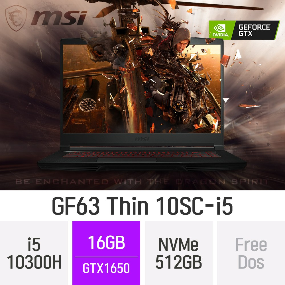 MSI 게이밍 노트북 GF시리즈 GF63 Thin 10SC-i5, 16GB, 512GB, 윈도우 미포함