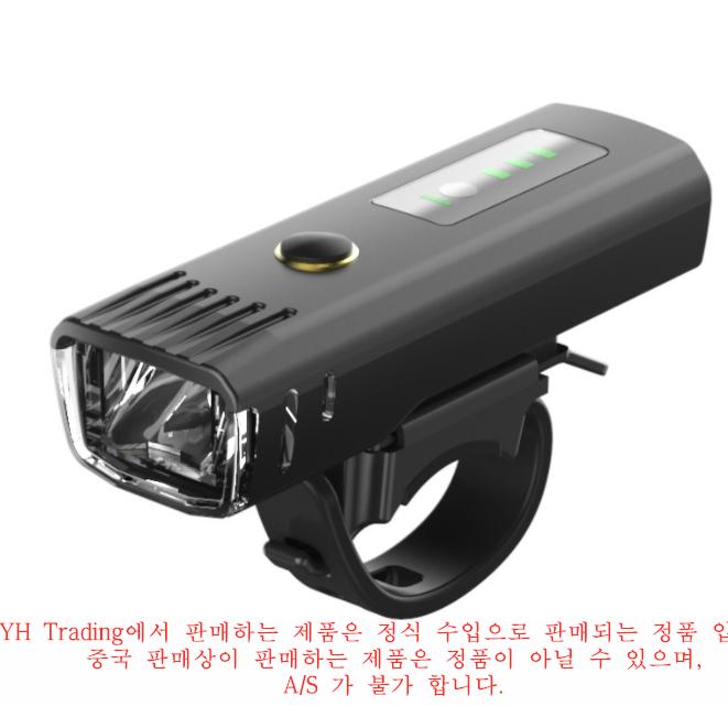 YH MACHFALLY USB충전식 자전거 전조등 LED 라이트