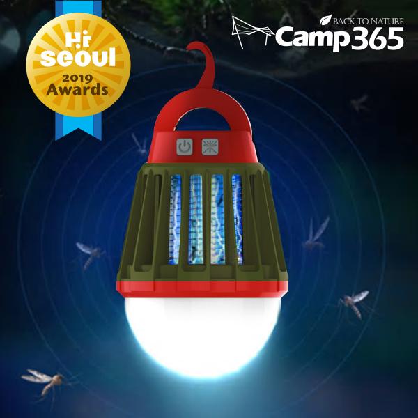 캠프365 [캠프365] 2in1 해충 킬러 랜턴 가정용 퇴치기 날벌레 모기, 1개