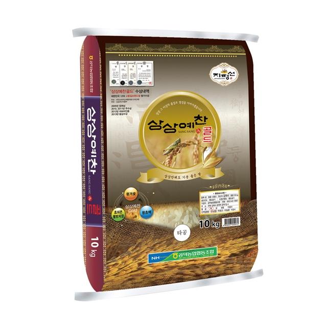 공덕농협 2020년 햅쌀 김제쌀 상상예찬골드 20kg 10kg 신동진쌀 당일도정, 1개