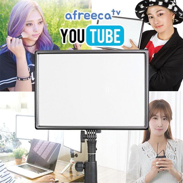 유쾌한생각 룩스패드43H 유튜브 개인방송 촬영LED조명, 단품